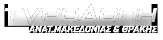 TV Ροδόπη Ανατ.Μακεδονίας & Θράκης | tvrodopi.gr