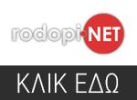 rodopi-live