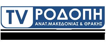 R channel Θράκης | tvrodopi.gr